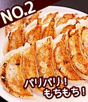 大阪王将の人気ランキング2位