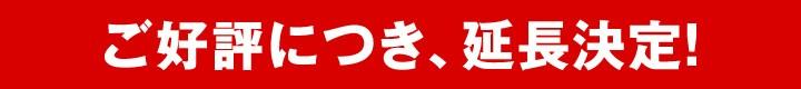 大阪王将の中華
