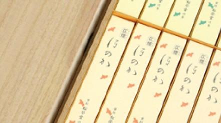 5,000円税別〜の進物線香