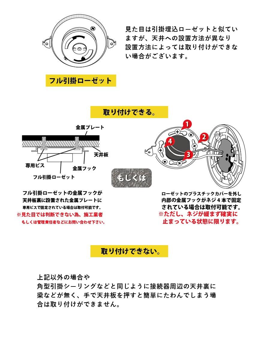 オシャレなシーリングファン8-2
