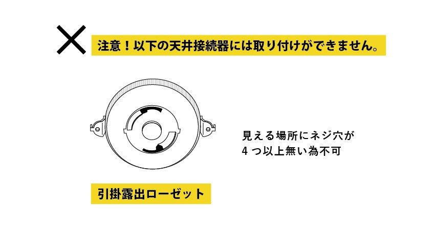 オシャレなシーリングファン8-3