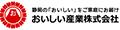 おいしい産業Yahoo!ショップ ロゴ