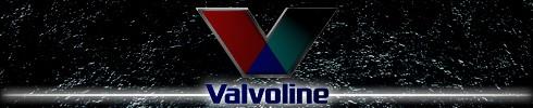 『Valvolineエンジンオイル!』