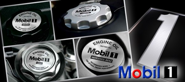 『Mobil1エンジンオイル』