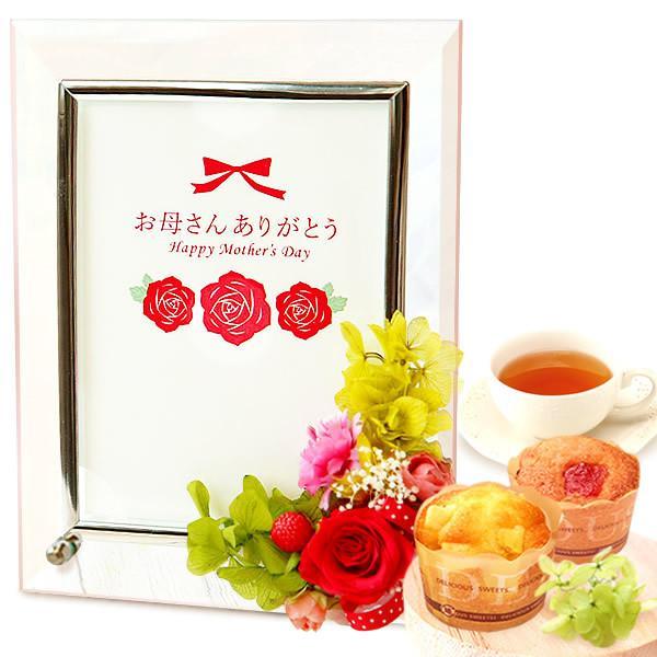 お菓子 誕生日 お祝い プレゼント ギフト 花 プリザーブドフラワー|oimoya|28