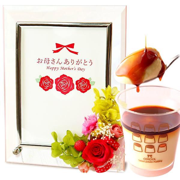 お歳暮 御歳暮 お菓子 誕生日 プレゼント 花 プリザーブドフラワー お祝い ギフト|oimoya|16
