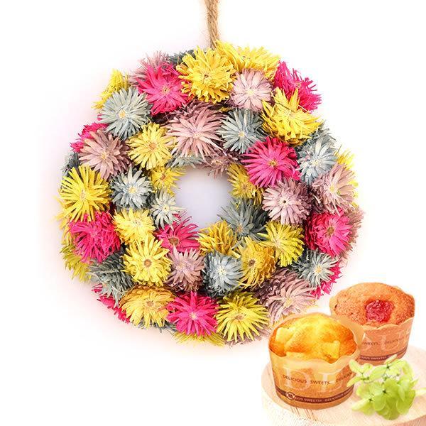 誕生日 プレゼント 内祝い お祝い 結婚祝い プリザーブドフラワー バラ ギフト 和菓子 お菓子 花とスイーツ 女性|oimoya|24