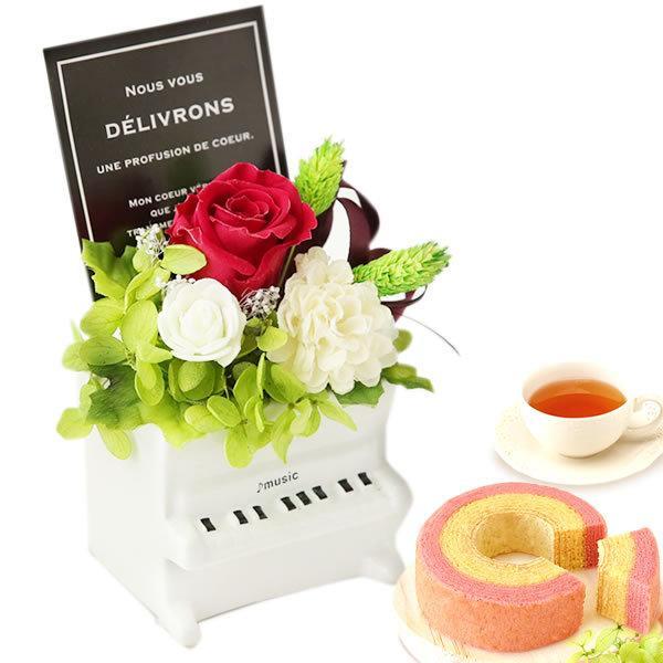 母の日 2021 プレゼント ギフト 花 プリザーブドフラワー 和菓子 洋菓子 花とスイーツ ギフトランキング お菓子|oimoya|32