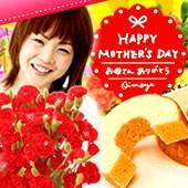 母の日カーネーション鉢花ギフト2014年