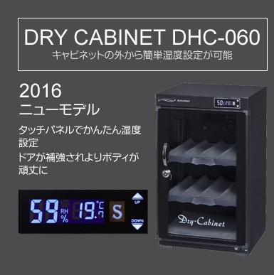 DHC-600