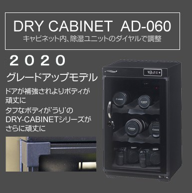 AD-600