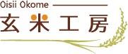 玄米工房のロゴ