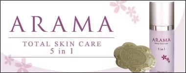 ARAMA化粧品