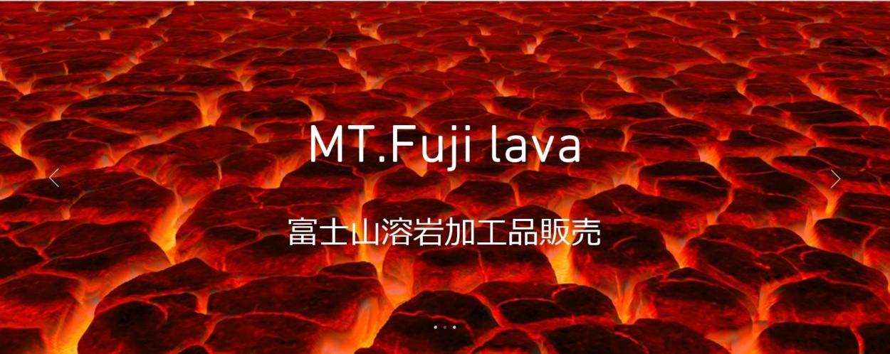 富士山天然溶岩石キーホルダー Type A 4589853970211okabex 通販
