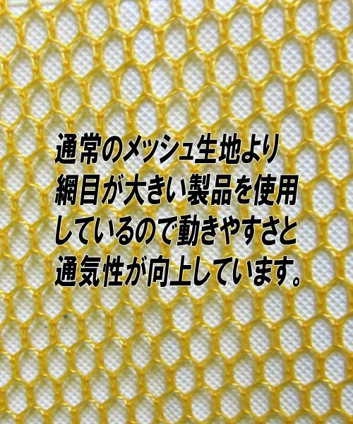 夏用 マル特涼風サマーベスト