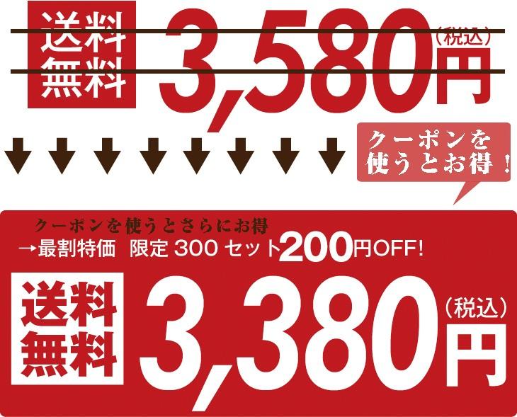 ゴールドラッシュ2Lサイズが3580円