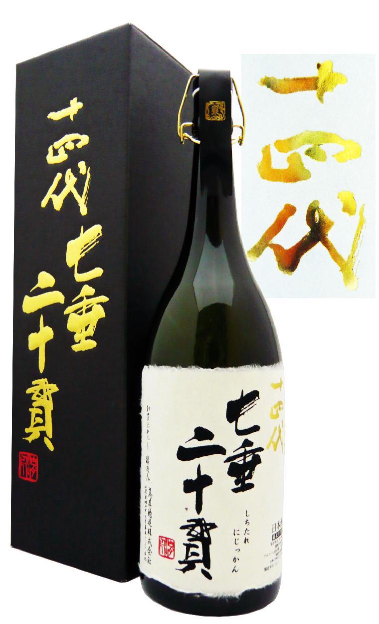 日本酒 十 四 代