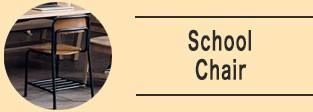 schoolchair