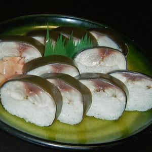 せき鯖寿司