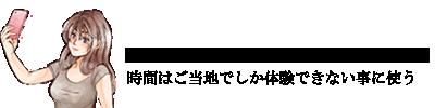 沖縄お土産 沖縄宝島