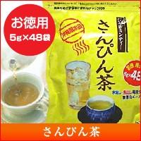 さんぴん茶ティーバッグ