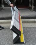 段差解消 丈夫なFRPスロープ折りたたみ式デクパック