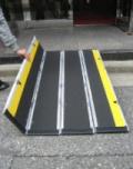 段差解消丈夫なFRPスロープ折りたたみ式デクパック