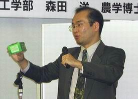 森田洋准教授