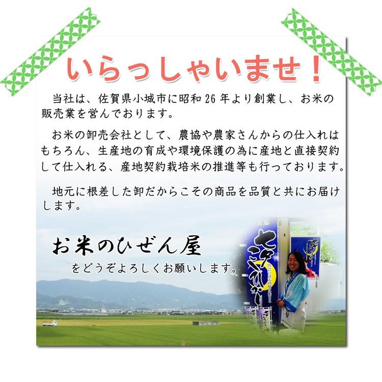 お米のひぜん屋 紹介1