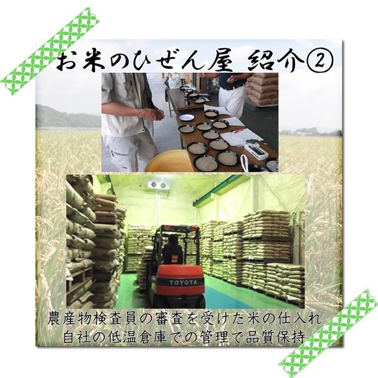お米のひぜん屋 紹介3