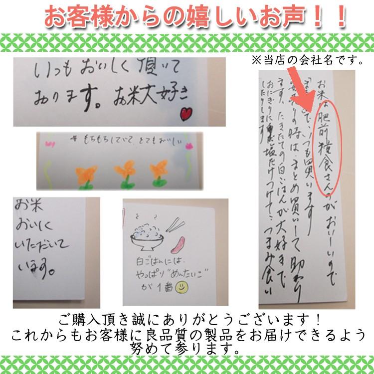 お米のひぜん屋 紹介5
