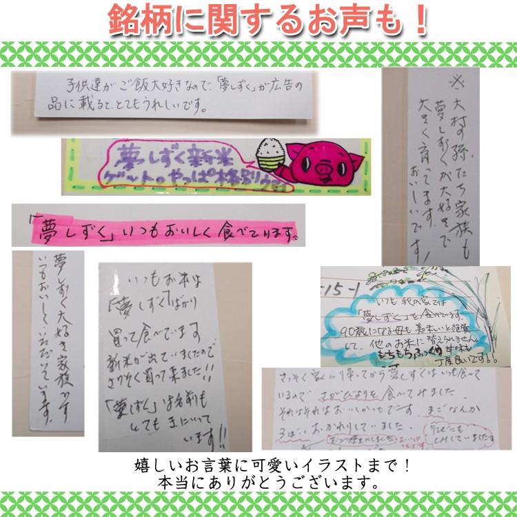 お米のひぜん屋 紹介6