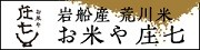 """自社リンク"""""""