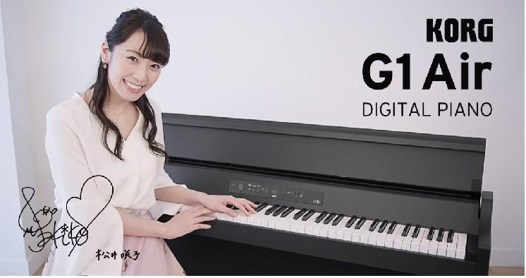 KORG 新商品 G1 Air