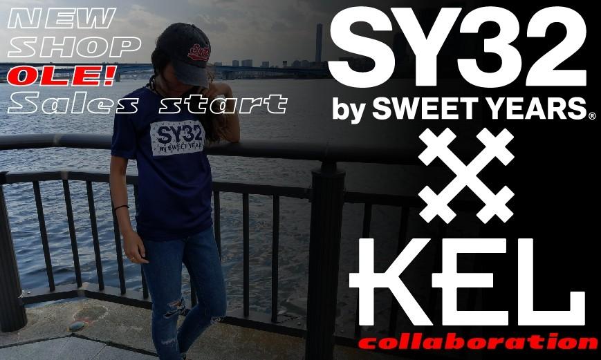 SY32コラボ