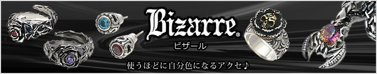 Bizzarre ビザール