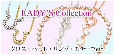 Lady's Collection