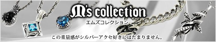 m's collection エムズコレクション