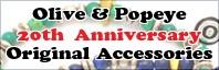 Olive&Popeye20周年記念オリジナルアクセサリー