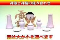 神饌(しんせん)と神鏡の組み合わせ