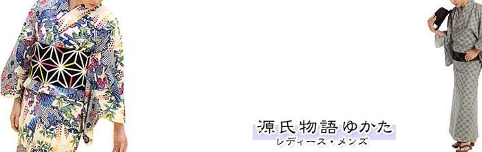 2016 源氏物語浴衣