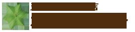 オメガ3専門店オメガパワー ロゴ