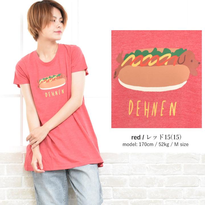 【楽天市場】英字新聞 シャツの通販