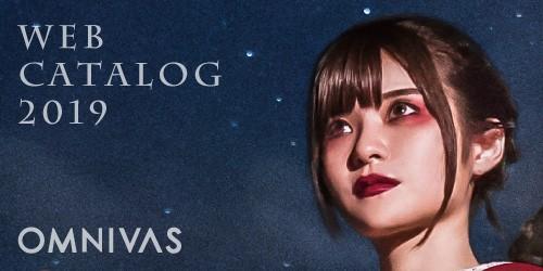 OMNIVASの商品カタログ