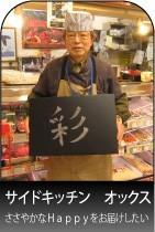 田浦中央食品