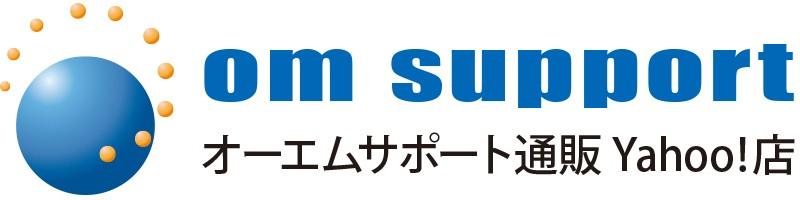 オーエムサポート通販Yahoo!店 ロゴ