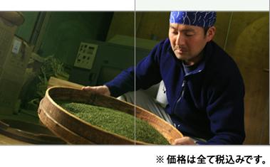 静岡茶・深蒸し茶商品一覧