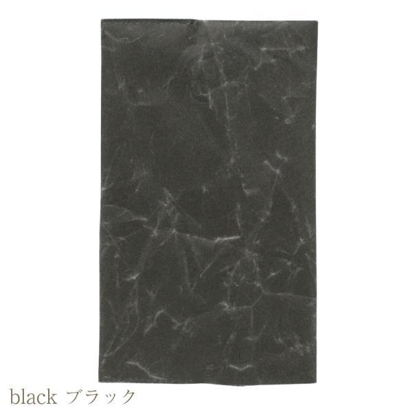 SIWA|紙和 ブックカバー 新書サイズ(全9色)(ネコポス可)|on-washi|03