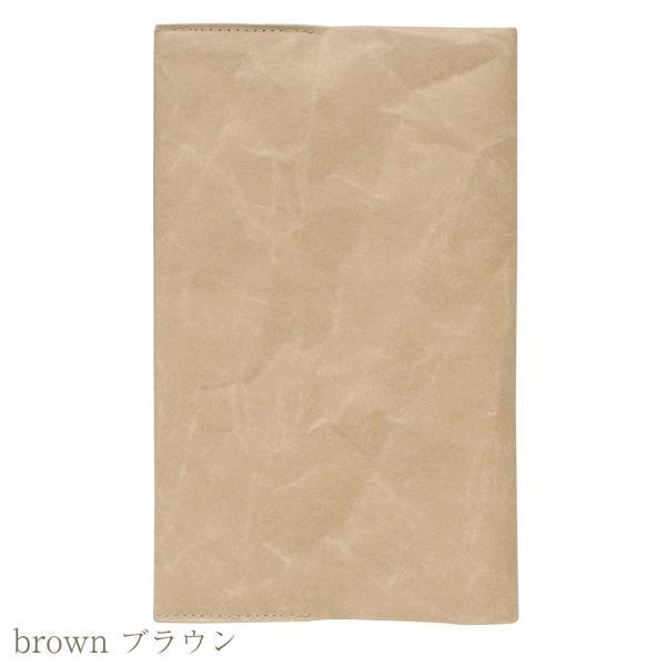 SIWA|紙和 ブックカバー 新書サイズ(全9色)(ネコポス可)|on-washi|09