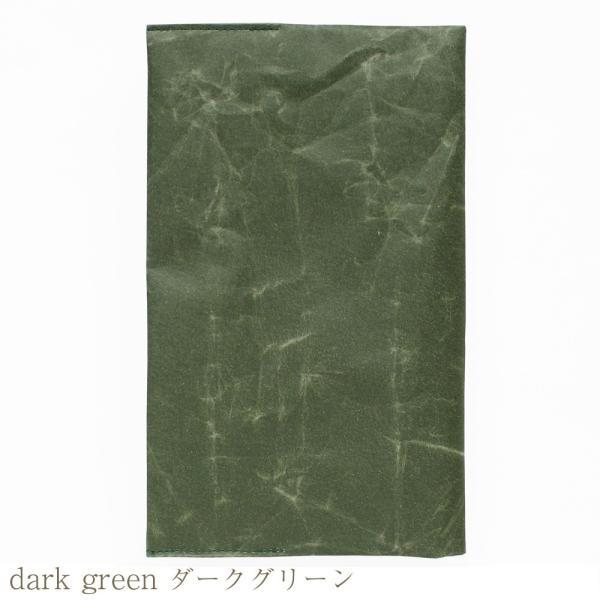 SIWA|紙和 ブックカバー 新書サイズ(全9色)(ネコポス可)|on-washi|04